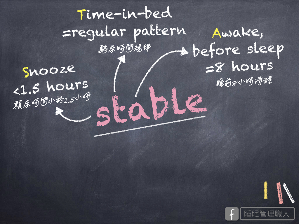 STABLE for vocation.004