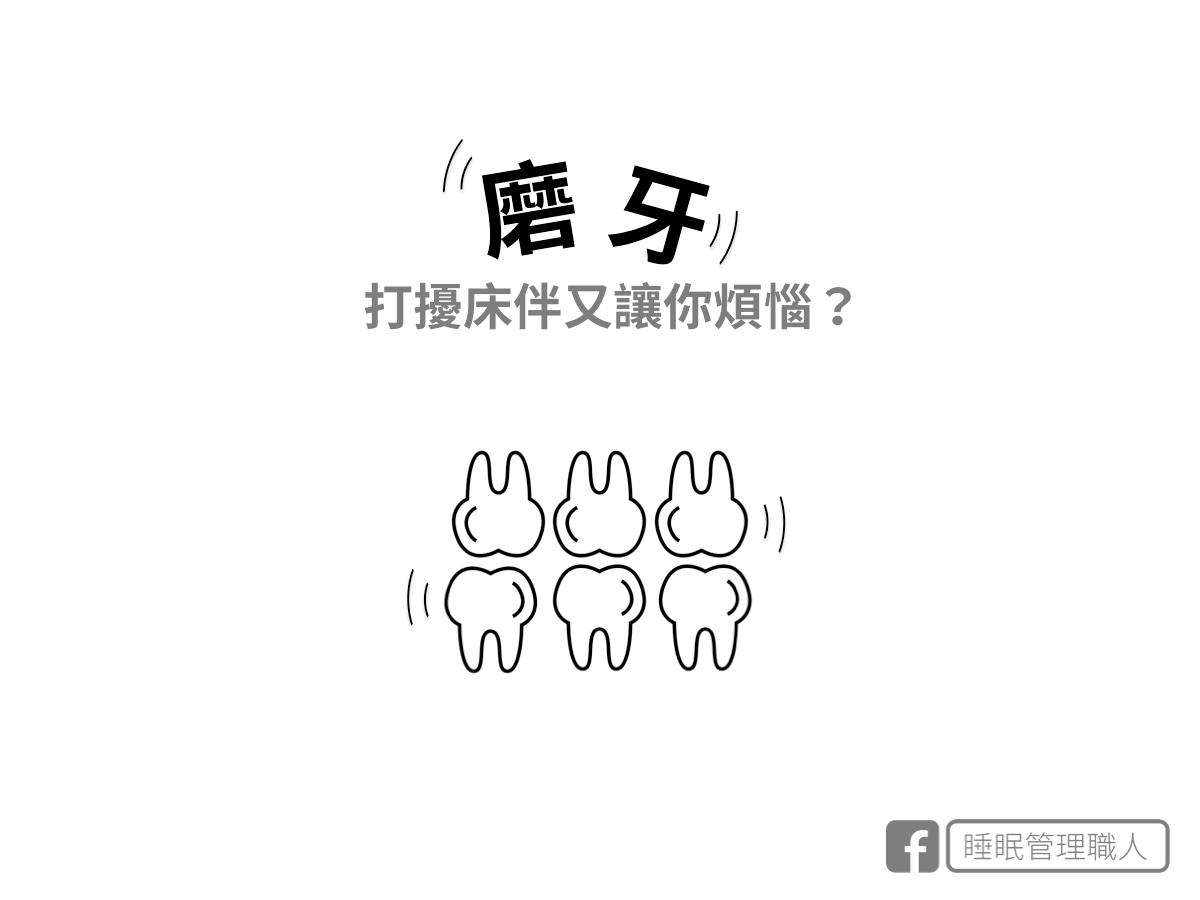 Screen Shot 2017-04-10 at 下午10.24.03