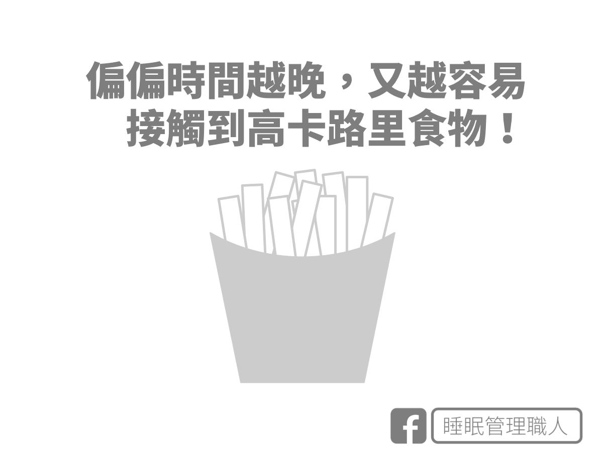 Screen Shot 2017-05-31 at 下午5.15.55