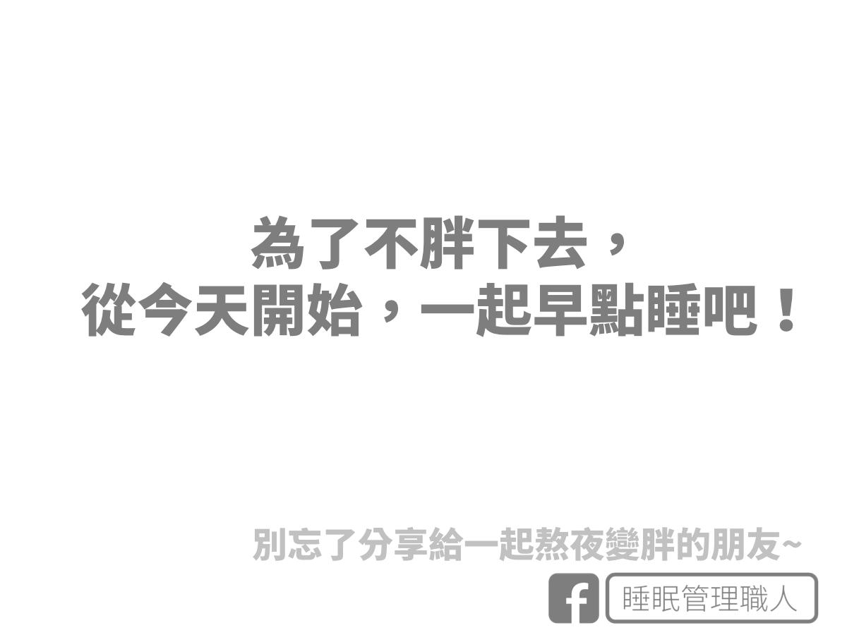 Screen Shot 2017-05-31 at 下午6.31.56